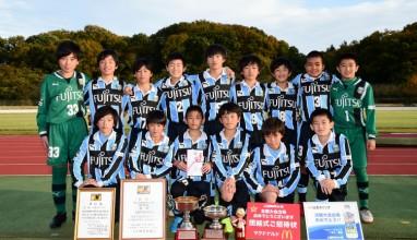 川崎フロンターレが6年ぶりに全国の舞台へ!|第41回全日本少年サッカー大会神奈川県予選
