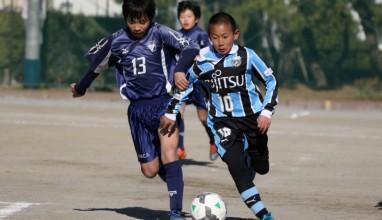 【写真特集】第44回神奈川県少年サッカー選手権大会ブロック大会第19ブロック1回戦・2回戦(1/13)