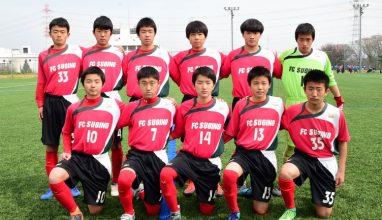 FC杉野、ジェファ、トッカーノ、FC多摩が関東行き決める|第33回日本クラブユースサッカー選手権U-15大会東京都予選