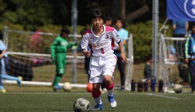 【Pick up】昨年全日本少年サッカー大会出場選手もダノンネーションズカップで躍動!
