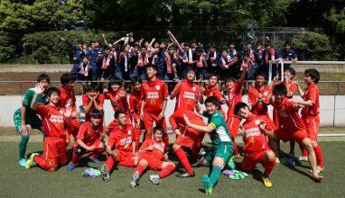 関東第一、駿台学園が関東大会切符!|平成30年度関東高校サッカー大会東京都予選