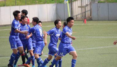 実践学園が開幕3連勝 国士舘は2位浮上|高円宮杯 JFA U-18サッカーリーグ2018 東京/T1
