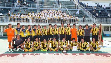 前橋育英が初優勝! 3位決定戦は桐生第一が制す|第61回関東高等学校サッカー大会