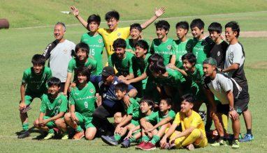 ヴェルディ、Forza、STFCらが8強入りで全国行き決める! 3回戦試合結果|第24回関東クラブユース選手権(U-15)大会