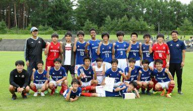 横浜F・マリノスが関東王者に!全国出場全15チームが決定!|第24回関東クラブユース選手権(U-15)大会