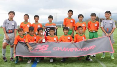 FCパーシモンがバディSC世田谷破り頂点に!|ニューバランスチャンピオンシップ2018 U-12