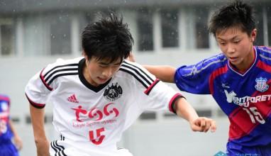ベスト4は神奈川勢が独占!! – 第21回関東クラブユースサッカー選手権(U-15)大会 準々決勝・代表決定戦結果
