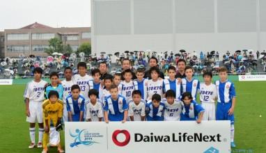 【U-12ジュニアサッカーワールドチャレンジ2015 決勝】RCDエスパニョール vs 東京都U-12
