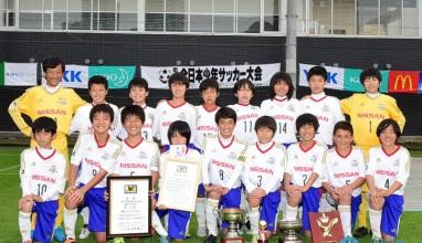 マリノスはFCアミーゴ、愛宕SS、アイリスFC住吉と同組! –  第39回全日本少年サッカー大会 1次ラウンド組合せ