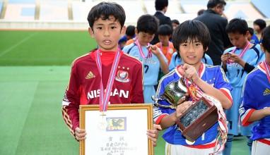 マリノスが低学年の部頂点に・・・神奈川県少年サッカー選手権 低学年の部 結果