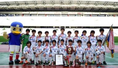 中央大会組合せ決定!|神奈川県少年サッカー選手権大会高学年の部