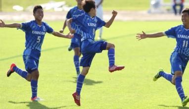 岩澤の逆転ゴールで神奈川が青森との激闘制しベスト4へ・・・2016年度第71回国民体育大会いわて国体サッカー少年男子の部準々決勝