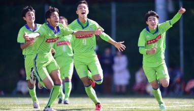 湘南、川崎ら6チームが全国王手 高円宮杯U-15サッカー関東大会
