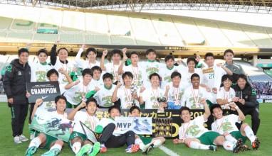 2連覇狙う東福岡、高校生年代2冠狙う青森山田ら8強出揃う