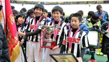 SFATがマリノス敗り県頂点へ! 神奈川県少年サッカー選手権大会高学年の部