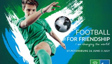 日本サッカー協会が12歳のサッカー選手およびジャーナリスト参加者募集『The International Children's Social FOOTBALL FOR FRIENDSHIP Programme』(6/26-7/3@ロシア)