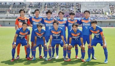3位争いの湘南工科、厚木北、三浦学苑は揃って勝利し勝点3獲得|神奈川県U-18サッカーリーグ(K1)第14節