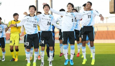 【Pick up】1年生FW宮城が決勝ゴールをあげ川崎FがC大阪を敗りJユース4強入り(写真:35枚)