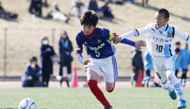 【Pick up】福井大次郎のファインセーブで横浜F・マリノスがフロンターレとのPK戦制し神奈川の頂点に!