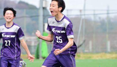 【Pick up】FC府中が吉長、松橋、立石のゴールでFRIENDLY敗る(写真:33枚)