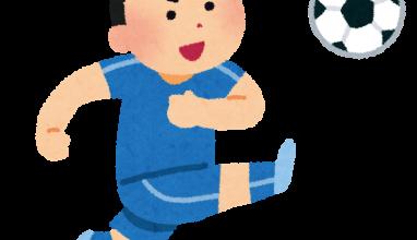 【Pick up】サッカーばかりで勉強しない…原因は親が○○しないせいだった!