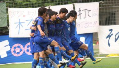 ゼルビア、マリノス、レッズらが8強入りで全国出場決める 第42回 日本クラブユースサッカー選手権(U-18)関東大会