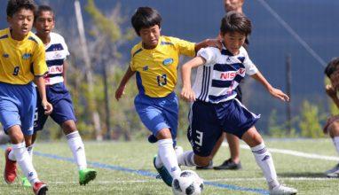U12大会が開幕!1次リーグを川崎フロンターレ、パーシモン、江南南らが1位通過|ニューバランスチャンピオンシップ2018 U-12