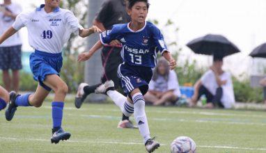 センアーノ神戸、マリノス、西宮SS、柏レイソルが4強入り!|ニューバランスチャンピオンシップ2018 U-11