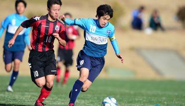 ベルマーレ柴田、横浜FC斉藤ら30名が選出|U-19日本代表候補トレーニングキャンプ(20.7.11~7.15@JFA夢フィールド)