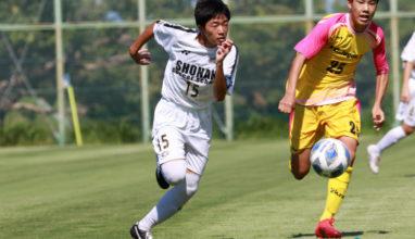 【Pick up】高良晃太のゴールなどで湘南リーヴレ・エスチーロがFC jugar敗り2回戦へ(写真:51枚)