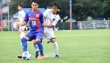 第2節試合結果|高円宮杯 JFA U-18 サッカープレミアリーグ2020関東